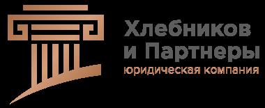 Кирове